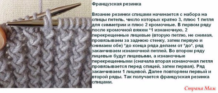 Вязание спицами фото и виды 23