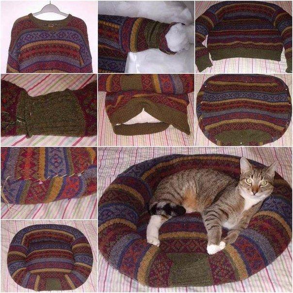 Спальное место для кошки