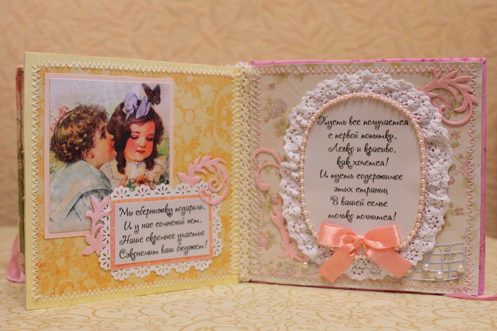 Оригинальные и прикольные подарки на свадьбу молодоженам 15