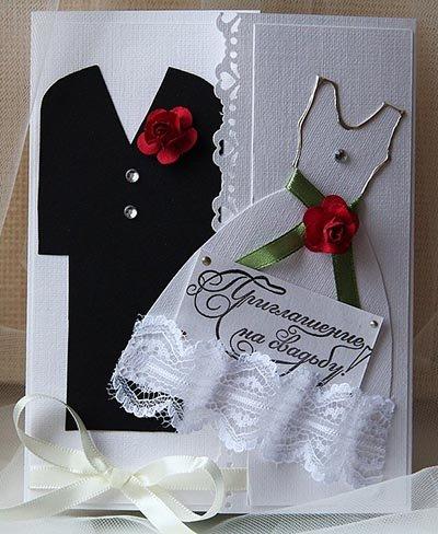 Оригинальные пригласительные свадьба своими руками