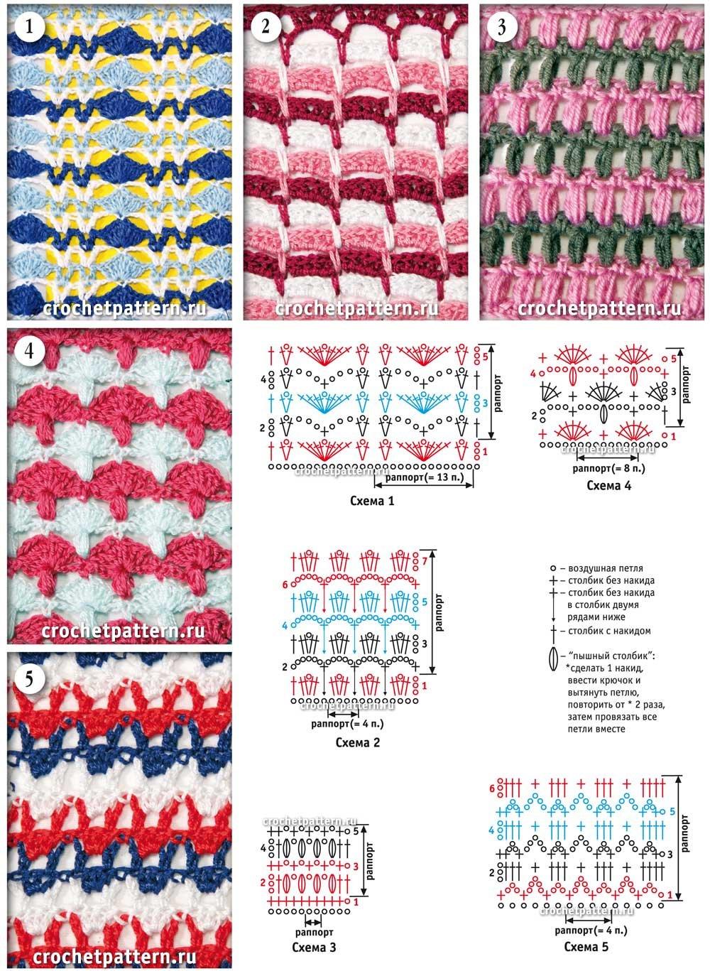 Вязание спицами из двух цветов пряжи схемы узоры