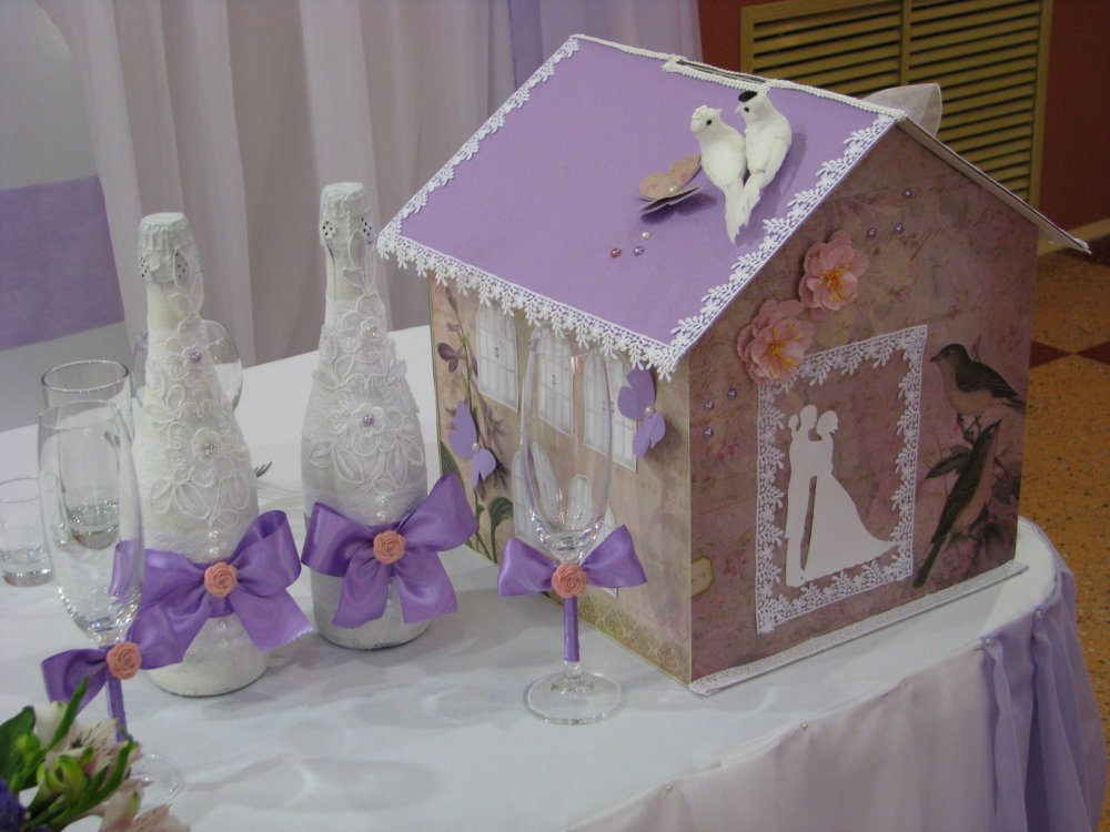 Домики для денег на свадьбу своими руками