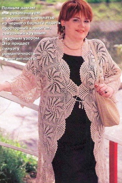 кардиганы женские вязаные схемы и фото для вязания своими руками