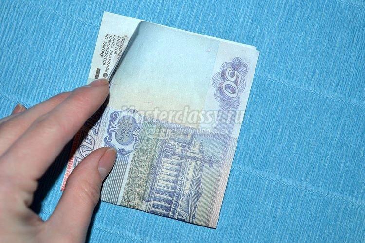 1437163035_1392901261_6_750x500 Цветы из денег пошагово своими руками (фото)