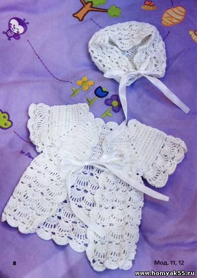 связать костюм для новорожденного девочка крючком