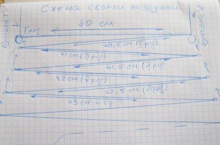 1445942067_1424162681_vozdushnye-busy-iz-bisera-i-busin-svoimi-rukami-6 Как сделать бусы из бисера своими руками
