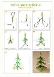 1446839052_elka-iz-bisera-7-0 Новогодняя елка из бисера: мастер класс и схема для начинающих