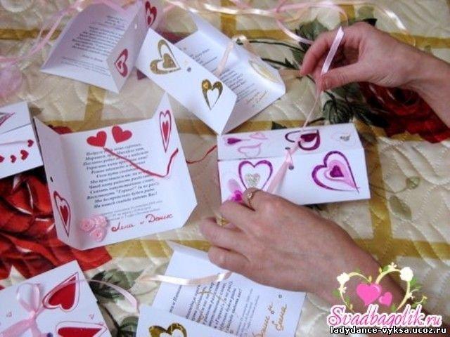 1449256530_4-5- Как сделать оригинальные пригласительные открытки на свадьбу своими руками: пошаговая инструкция. Дизайн и оформление пригласительных открыток на свадьбу своими руками