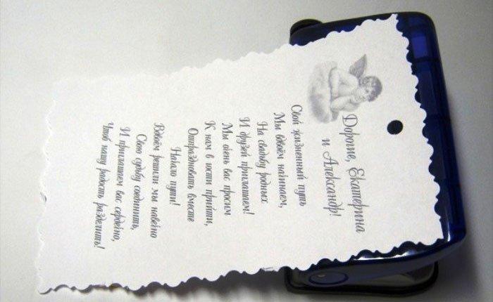1449256590_411_11 Как сделать оригинальные пригласительные открытки на свадьбу своими руками: пошаговая инструкция. Дизайн и оформление пригласительных открыток на свадьбу своими руками