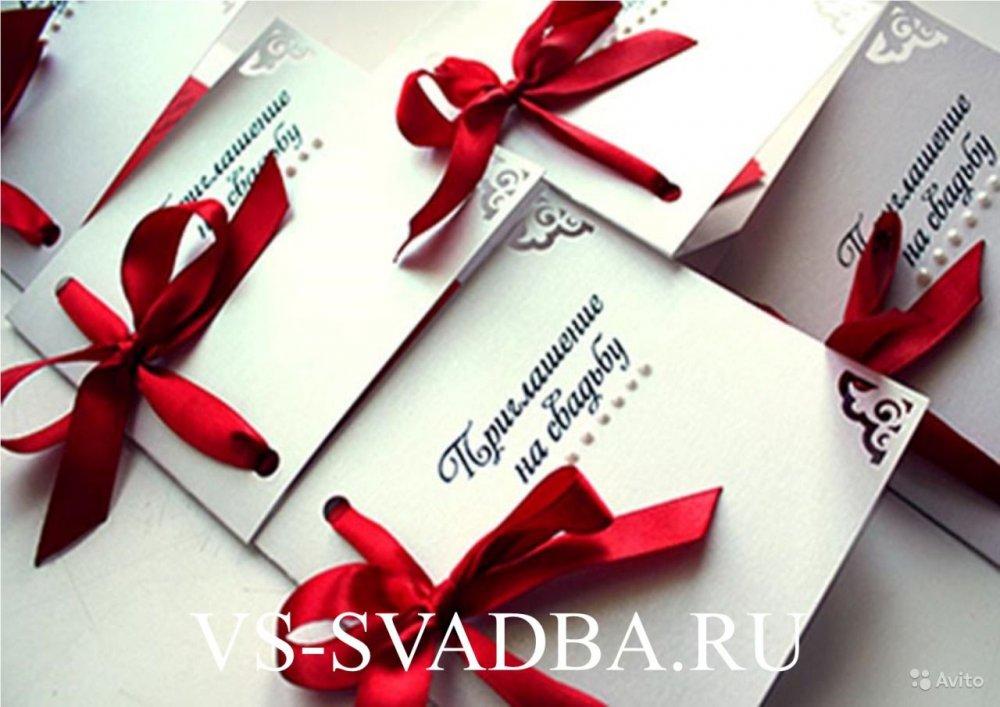 1449256523_1330855718 Как сделать оригинальные пригласительные открытки на свадьбу своими руками: пошаговая инструкция. Дизайн и оформление пригласительных открыток на свадьбу своими руками