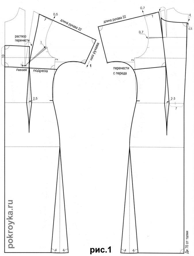 42adddc14fb Линию среза плеча увеличиваем до 20 см Мы строим выкройку с небольшим  рукавчиком