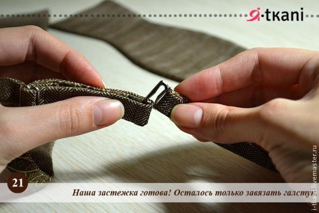 Бабочки на шею своими руками из ткани