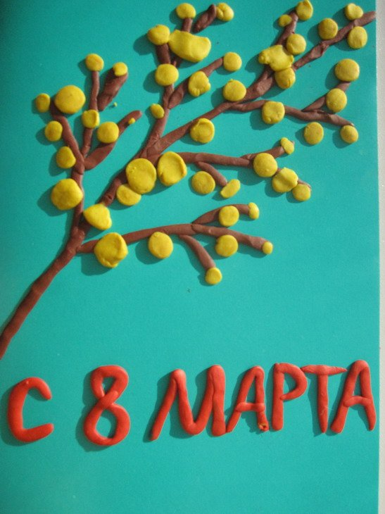 1472500780_applikaciya-iz-plastilina-mimiza Аппликации из пластилина на картоне для детей с фото и видео