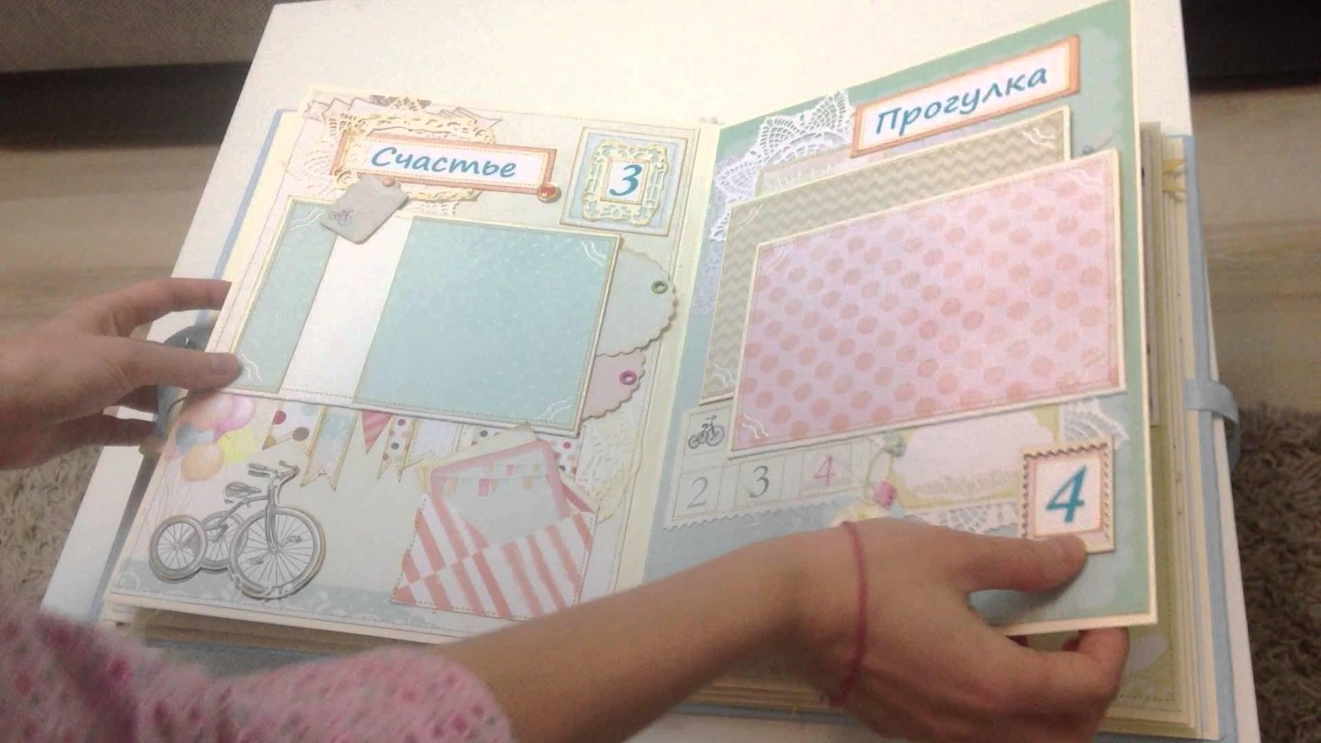 Детские альбомы для новорожденных своими руками фото