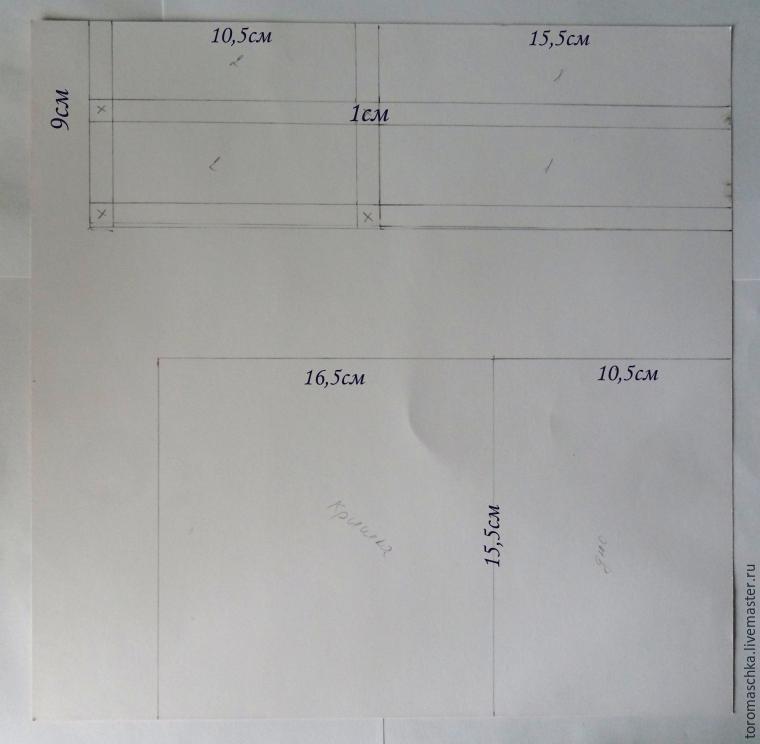 1481311458_150826115003 Как сделать шкатулку для украшений из картона или коробки своими руками: 5 пошаговых мастер-классов с фото