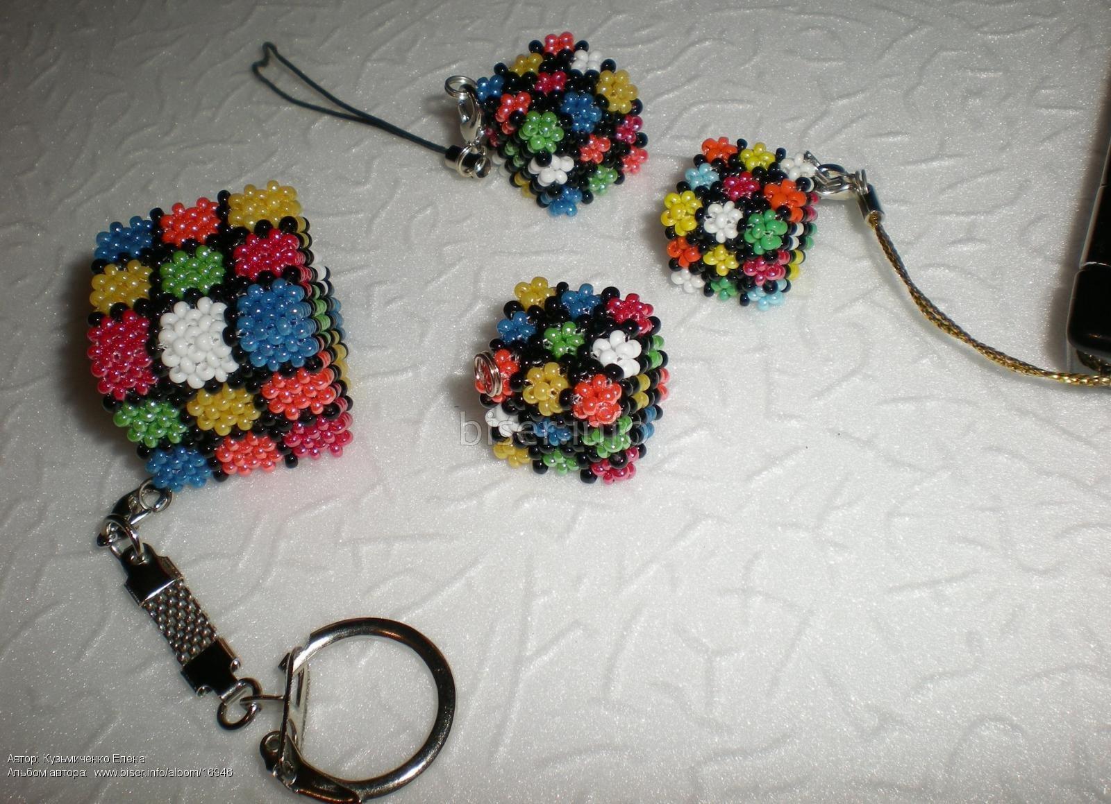 Брелок из бисера кубик схемы