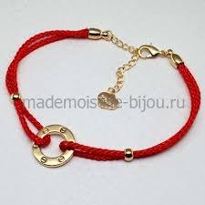 Как сделать браслет из красной нити своими руками: идеи, варианты, фото. Как сделать браслет желаний, удачи, оберег, от сглаза из красной нити{q}