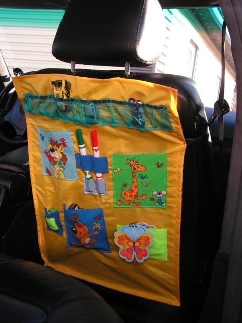 Карман на сиденье автомобиля