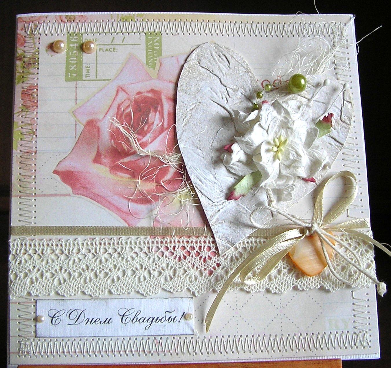 Года, мк открытка на свадьбу своими руками