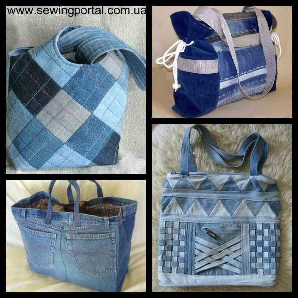 8dea304e109d Такие сумки смотрятся стильно и ввиду прочности ткани будут долговечными. А  вот фото других необычных вариантов: