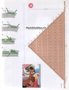 1507805408_76f486392af8_1308338986_7.1-229x300 Спицами вязание косынок. Как связать косынку спицами: стильный предмет гардероба без лишних усилий